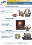 Leaflet SRI sand casting foundry presenting the different alloys and casting components